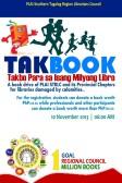 takbook